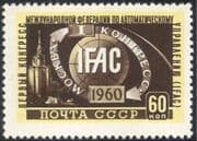 Russia 1960 IFAC/ Automation/ Industry/ Commerce/ Technology/ Animation/ Spassky Tower/ Buildings/ Architecture 1v (n33600)