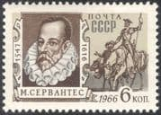 Russia 1961 Cervantes/ Writers/ Books/ Literature/ People/ Don Quixote/ Horses/ Transport 1v (n17847)