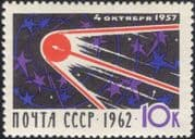 """Russia 1962 5th Anniversary of """"Sputnik 1"""" Launch/ Satellite/ Space/ Science 1v (n44903a)"""