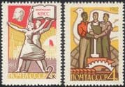Russia 1962 Farming/ Dove/ Book/ Education/ Workers/ Industry/ Birds 2v set (n30986)