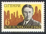 Russia 1962 O Henry/ Writer/ Authors/ Books/ Literature/ Writing/ People 1v (n42549)