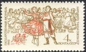 Russia 1962 People's Dance Ensemble/ Folk Dance/ Dancing/ Music/ Animation 1v (n44211)