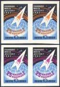 "Russia 1962 Space/ ""Vostok 2""/ Titov/ Astronauts/ Rockets 2v IMPERFORATE prs (b1525)"