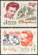 Russia 1964 Gaidar/ Ostrovsky/ Writers/ Books/ Literature/ Horses/ Cavalry/ Soldiers/ War/ Battle 2v set (n43967)