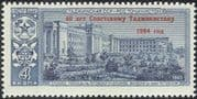 Russia 1964 Soviet Republic 40th/ Dushanbe/ Buildings/ Architecture 1v + o/p (n44191)