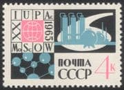 Russia 1965 Chemistry Congress/ Science/ Commerce/ Technology/ Atoms 1v (n29128)
