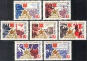 Russia 1965 Heroic Towns/ Military/ End of WWII/ War/ Soldiers/ Medal 7v set (n43757)