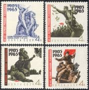 Russia 1965 Rebellion/ Potemkin/ Sailors Statue/ Soldiers/ Politics/ People 4v set (n43172)