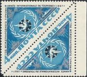 Russia 1967 Tourism Year/ Car/ Ship/ Walkers/ Transport 1v triangle t-b pr (n24561)