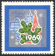 Russia 1968 New Year Greetings/ Clock Tower/ Buildings/ Fir Branch/ Architecture/ Trees 1v (n42187)