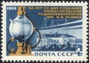 Russia 1968 Radio Laboratory/ Science/ Technology/ Buildings/ Aerials 1v (n44659)