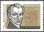 Russia 1969 Ivan Kotlyarevsky/ Writer/ Author/ Literature/ Books/ Writing 1v (n44235)