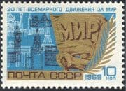 Russia 1969 Peace Movement/ World Landmarks/ Big Ben/ Clock/ Spassky/ Eiffel Tower/Buildings 1v (n44465)