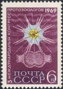 Russia 1969 Protozology Conference/ Biology/ Scientists/ Science/ Nature 1v (ru1002)