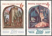 Russia 1969 Samarkand 2500th Anniversaty/ Hotel/ Tourism/ Buildings/ Architecture/ Heritage/ History 2v set (n44600)