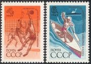 Russia 1969 Sports Championships/ Volleyball/ Canoeing/ Games/ Canoe 2v set (n43753)