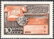 Russia 1969 Telephone/ Radio Set/ Communications/ Broadcasting/ VEF Electrical Factory/ Business/ Commerce 1v (n17848)