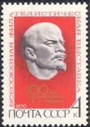 Russia 1970 Lenin 100th Birthday Anniversary/ Politics/ People/ Politicians/ Communism/ StampEx 1v (n43971)