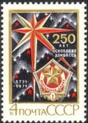 Russia 1971 Coal Mining/ Miners/ Minerals/ Medal/ Star/ Animation/ History 1v (n44243)