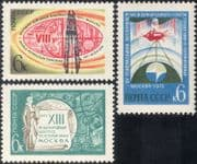Russia 1971 Oil/ Industry/ Satellite/ Geophysics/ Train/ Space/ Radio Dish /Science/ Technology 3v set (n28185)
