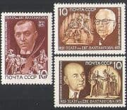 Russia 1971 Theatre  /  Acting  /  People  /  Actors  /  Drama  /  Arts  /  Entertainment 3v set n34108