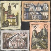 Russia 1972 Castle/ House/ Church/ Market/ Architecture/ Buildings 4v set (n43139)