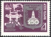 Russia 1972 Izhora Factory/ Ships/ Tractors/ Tanks/ Industry/ Business 1v (n31304)