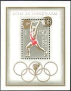 Russia 1972 Olympic Games/ Olympics/ Weight-lifting/ Sports 1v m/s (n12067)