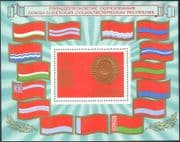 Russia 1972 USSR 50th Anniversary/ State Arms/ Embossed/ Flags 1v m/s (n12060h)
