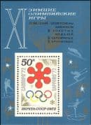 Russia 1972  Winter Olympic Games/ Olympics/ Ice Hockey/ Skating/ Sports/ Medals o/p 1v m/s (n12092)