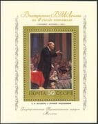 Russia 1973 Lenin/ People/ Politics/ Government/ Art/ Paintings 1v m/s (n44185)