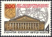 Russia 1973 Leningrad Mining Institute/ Buildings/ Architecture/ Minerals/ Energy/ Coal/ Tools 1v (n44231)