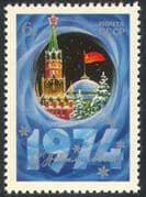 Russia 1973 New Year Greetings/ Spassky Clock Tower/ Kremlin/ Trees/ Flags/ Buildings/ Architecture 1v (n42205)