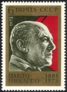 Russia 1973 Pablo Picasso/ Art/ Artists/ People/ Painters/ Paintings 1v (n44635)