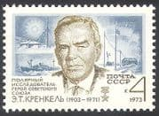 Russia 1973 Polar  /  Explorer  /  Ship  /  Radio  /  People 1v  n29276