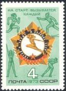 Russia 1973 Skiing/ Athletics/ Gymnastics/ Skating/ Sports/ Games 1v (n44239)
