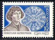 Russia 1973 SPACE  /  Copernicus  /  Astronomy 1v (n16975)