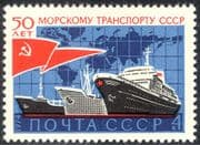 Russia 1974 Cruise Ships/ Freighter/ Sailing/ Merchant Fleet/ Commerce/ Industry/ Boats/ Transport 1v (n23780)