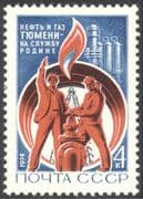 Russia 1974 Oil Well/ Pipeline/ Workers/ Refinery/ Energy/ Drilling/ Fuel/ Minerals 1v (n43009)