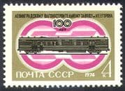 Russia 1974 Rail/ Trains/ Transport/ Railway Carriage/ Business/ Industry/ Commerce 1v (n25174)