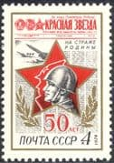 """Russia 1974 """"Red Star""""/ Newspaper/ Soldier/ Printing/ Writing/ Business 1v (n43773)"""