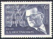 Russia 1974 Shostakovich/ Music/ Composers/ Arts /Musical Score/ People 1v (n17826a)