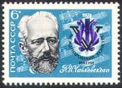 Russia 1974 Tchaikovsky/ Music Competition/ Composers/ Arts/ Musical Score/ People 1v (n17826)