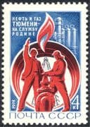 Russia 1974 Tyumen Oil Fields/ Well/ Pipe/ Petrol/ Industry/ Business/ Commerce 1v (n28184)