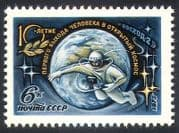 Russia 1975 SPACE  /  Cosmonaut 1v set ref:n11786
