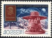 "Russia 1975 ""Venus 9 & 10"" Space Craft/ Planets/ Rockets/ Science/ Astronomy/ Transport 1v (n17795)"
