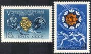 Russia 1975 Winter Sports/ Ice Hockey/ Skiing/ Games/ Spartakiad/ Military/ Trades Union 2v set (n32208)