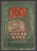 Russia 1976 Communist Congress  /  Politics  /  Communism  /  Building  /  Flag 1v (n40041)