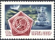 Russia 1976 Luna 24/ Unmanned Moon Landing/ Space Flight/ Transport 1v set (n11810)