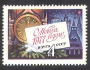 Russia 1976 New Year  /  Greetings  /  Clock  /  Buildings  /  Animation 1v (n39487)